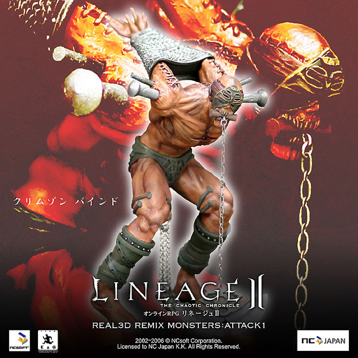 Lineage�U REAL 3D REMIX MONSTERS ATTACK:1